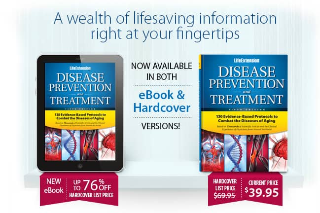 Disease Prevention and Treatment eBook & Hardcover
